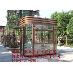 【白云环保】(图)|三门峡玻璃岗亭厂家|玻璃岗亭图片