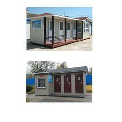 移动厕所、平顶山移动厕所、(白云环保)(优质商家)图片