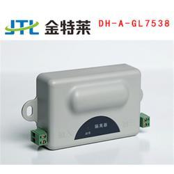 【金特莱】_电气火灾监控_广东电气火灾监控系统主机图片
