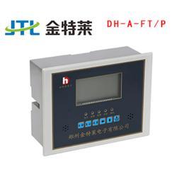 黑龙江电气火灾监控系统装置,电气火灾监控系统,【金特莱】图片
