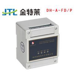 【金特莱】,电气火灾监控器,云南智能电气火灾监控器图片