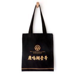 洛阳帆布袋定制|【野望包装】(在线咨询)|帆布袋价格