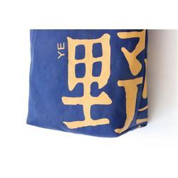 洛阳广告宣传袋制作 广告宣传袋 【野望包装】图片