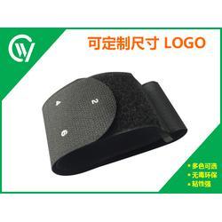 邗江粘扣带-粘扣带生产-伟易成(优质商家)图片