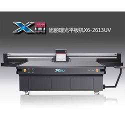 打印机厂家_合肥打印机_合肥蓝驰写真机图片