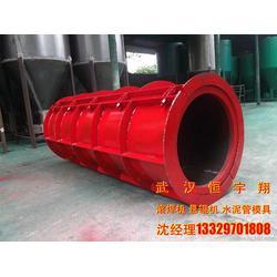 常德市水泥涵管模具_水泥管模具生产厂家_水泥涵管模具生产厂家图片
