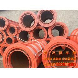 九江市水泥管模具,水泥管模具悬辊机,水泥管模具多少钱图片