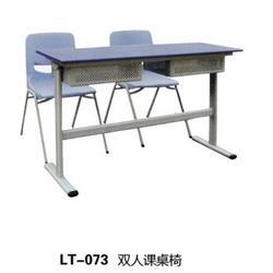 蓝图家具(图)、辅导班学生课桌椅、课桌椅图片
