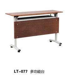临沂课桌椅、单人课桌椅、蓝图家具(优质商家)