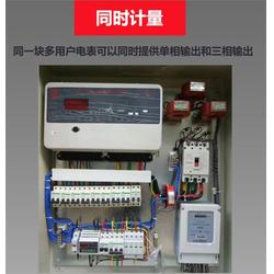 KDF型集中式电表|海南集中式电表|昊岳电子(查看)图片
