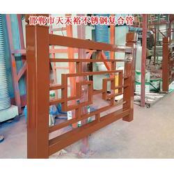 不锈钢复合管立柱|复合管|天禾裕不锈钢