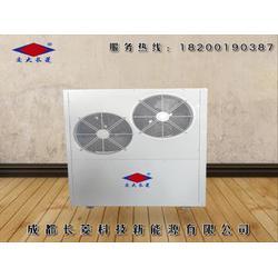 高温热泵烘干机售后_措美高温热泵烘干机_热泵生产厂家(查看)图片