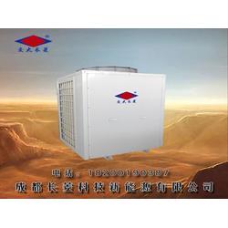 成都交大长菱-高温热泵烘干机加盟-兵团十三团高温热泵烘干机图片