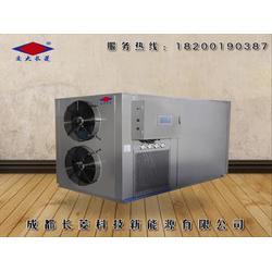 铜梁高温热泵烘干机,成都交大长菱,高温热泵烘干机