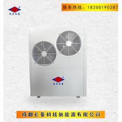 高温热泵烘干机售后,白云区高温热泵烘干机,成都交大长菱图片