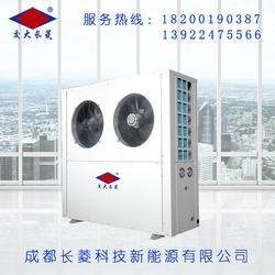 甘肃空气能地暖机厂家_成都交大长菱_甘肃空气能地暖机图片