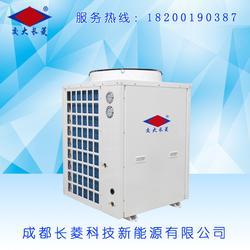 空气能地暖机销售-成都交大长菱-陵川空气能地暖机图片