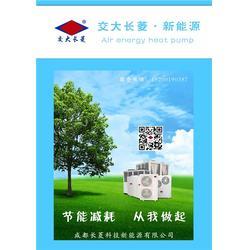 空气能热泵能效比-交大长菱-空气能热泵