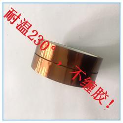 金手指胶带哪家好-金手指胶带-联跃玛拉胶图片