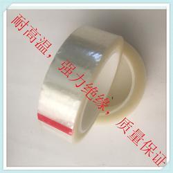 彩色玛拉胶带-玛拉胶-联跃纤维胶批发