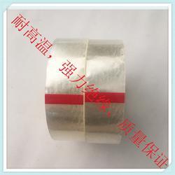 玛拉胶带-联跃美纹胶-玛拉胶带生产图片