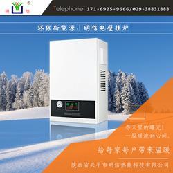 电壁挂炉供货商、明信热能、电壁挂炉图片