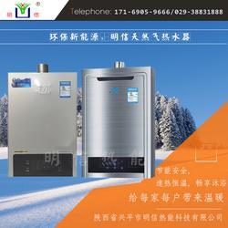 天然氣熱水器廠家-遼源天然氣熱水器-陜西省明信熱能