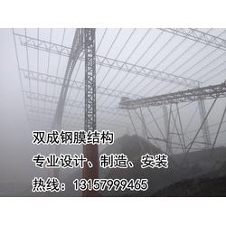 简易钢结构车棚、上海简易钢结构车棚、双成钢膜结构专业制造图片