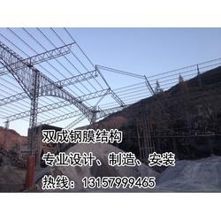 简易钢结构推荐|福建简易钢结构|双成钢膜结构质量保证(查看)图片