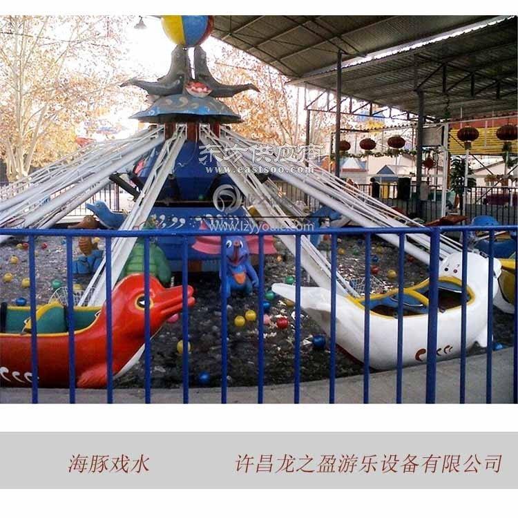 游乐设备厂家直供 公园新型游乐设备 儿童大型游乐设备 海豚戏水图片