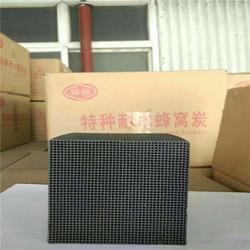 油汽回收蜂窩活性炭廠經銷商-錦豪環保-廢氣吸附蜂窩活性炭圖片