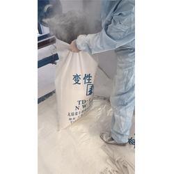 东台TD型纺织变性淀粉厂家,荣丰纺织(在线咨询)图片