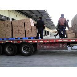 天津物流运输-正远物流(推荐商家)图片