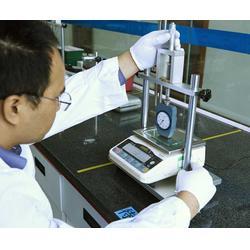 房山区质量计量检测-航天赛宝计量技术-质量计量检测系统图片