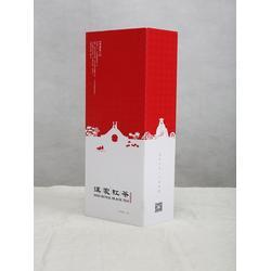 宁强包装箱印刷-汇江印务礼盒定制-包装箱印刷图片