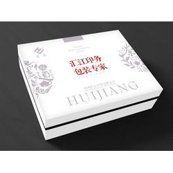 陕西汇江印务 包装盒印刷-陇南包装盒印刷图片