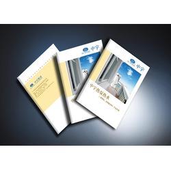 城固画册定制、汇江印务包装箱印刷、8寸画册定制相册图片