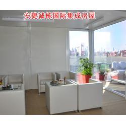 模块房定制,模块房,北京安捷诚栋(多图)