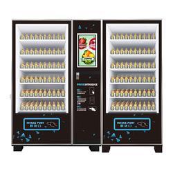 安徽双凯 成人自动售货机-安徽自动售货机图片