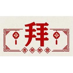 广州盆菜主料_盆菜_广州一日三餐(查看)图片
