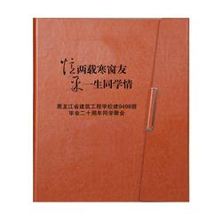 北京哪里做纪念册 今是设计专业定制 毕业纪念册制作价格