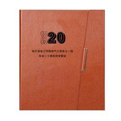 兖州纪念册制作_老人寿宴纪念册制作_今是设计公司(优质商家)图片
