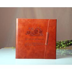 今是设计(图),幼儿园毕业纪念册设计,即墨毕业纪念册图片