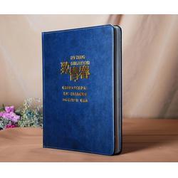 毕业纪念册定制|今是设计(在线咨询)|枣庄毕业纪念册图片