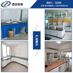 实验台生产、梓博实验台生产、庆阳实验台图片