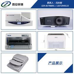 办公设备,西安梓博办公设备,定西办公设备图片
