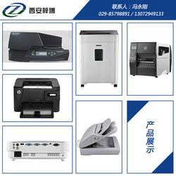 办公设备生产厂家_渭南办公设备_梓博电子图片
