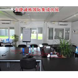 模块房,北京安捷诚栋,专业模块房生产图片