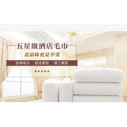 酒店一次性毛巾厂商、四川酒店一次性毛巾、超白化工贸易有限公司图片