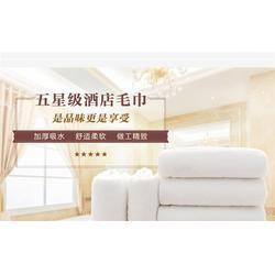 酒店一次性毛巾供应,东莞超白化工贸易公司,甘肃酒店一次性毛巾图片